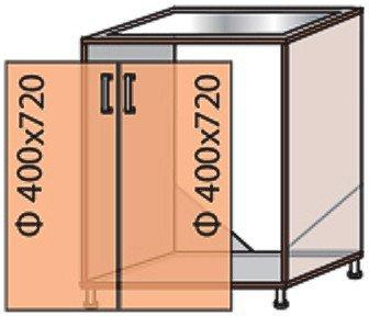 Модуль №14 м 800-820 низ кухни «Мода»