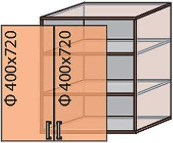 Модуль №8 в 800-720 верх кухни «Виктория New»