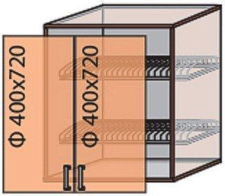 Модуль №9 вс 800-720 верх кухни «Виктория New»