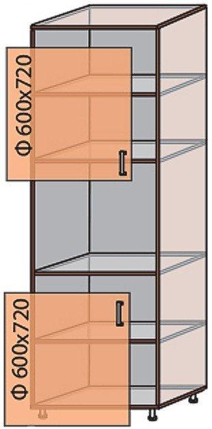 Модуль №18 п 600-2100 низ кухни «Виктория New»