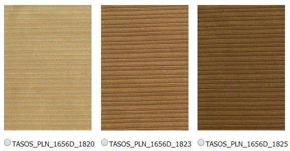 Шенилл Тасос плейн (Tasos plain) ширина 140см - распродажа остатков