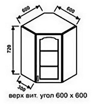Верх угол 600х600 витрина для кухни Оникс