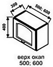 Верх окап 500 для кухни Оникс