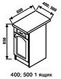 Низ 400 1 ящик для кухни Оникс