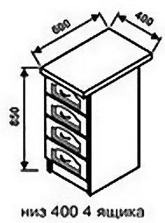 Низ 400 4 ящика для кухни Оникс