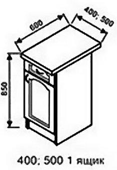 Низ 500 1 ящик для кухни Оникс