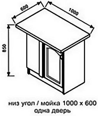 Низ угол 1000х600 одна дверь для кухни Оникс