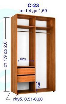 Шкаф-купе 2600 C-23 (2 двери) 1.5 м.