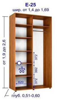 Шкаф-купе 2600 E-25 (2 двери) 1.5 м.