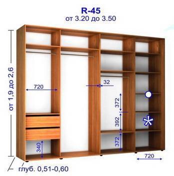 Шкаф-купе 2600 R-45 (4 двери) 3.3 м.