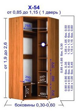 Шкаф-угловой 2600 X-54 0.85 м.