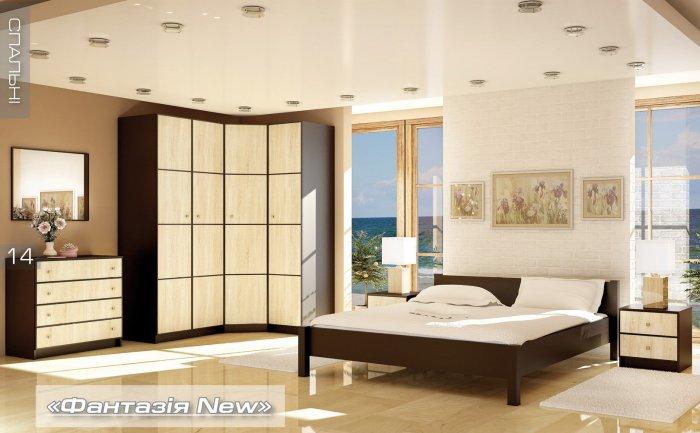 Модульная спальня Фантазия
