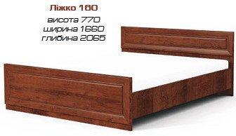 Двуспальная кровать для системы Марго-классик