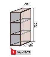 Модуль №1 в 200-720 верх кухни