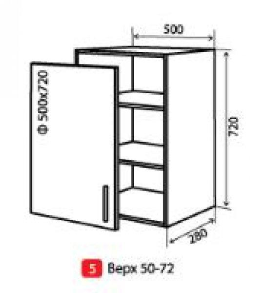 Модуль №5 в 500-720 верх кухни