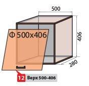Модуль №12 в 500-406 верх кухни