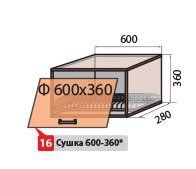 Модуль №16 вс 600-360 верх кухни