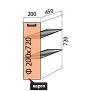 Модуль №1+ н 200-820 низ кухни
