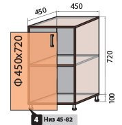 Модуль №4 н 450-820 низ кухни