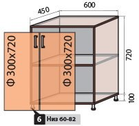 Модуль №6 н 600-820 низ кухни