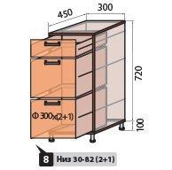 Модуль №8 NEW ш 300-820 (1+2) низ кухни  Колор-микс