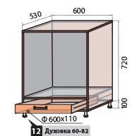 Модуль №12 нд 600-820 низ кухни