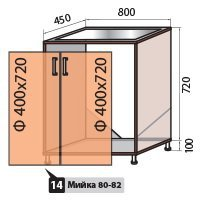 Модуль №14 м 800-820 низ кухни  Колор-микс