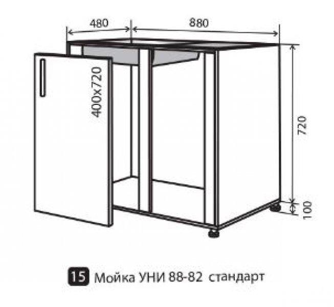 Модуль №15 н 880-820 низ кухни