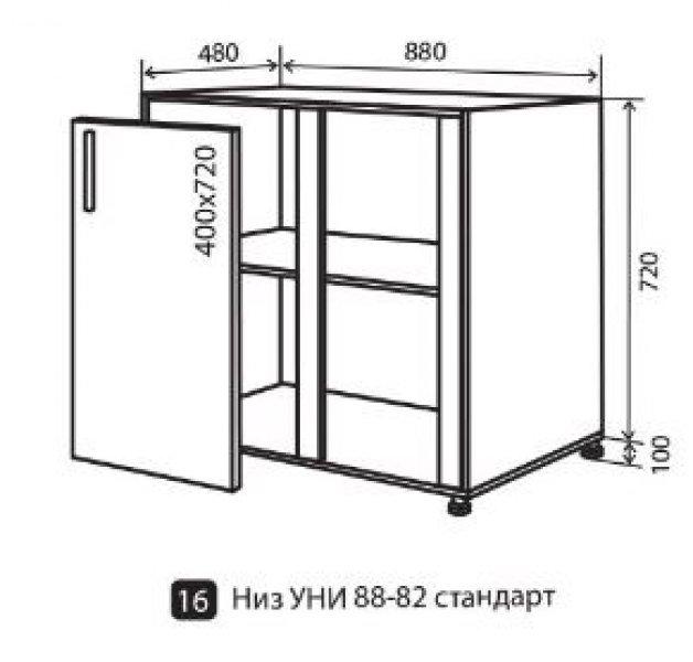 Модуль №16 ну 880-820 низ кухни