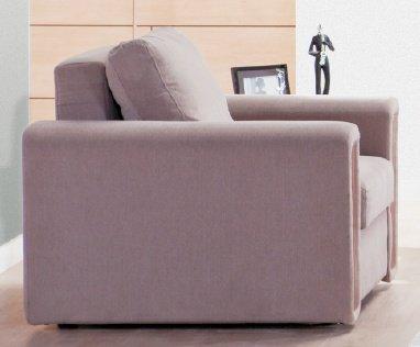 Кресло-кровать Атлас