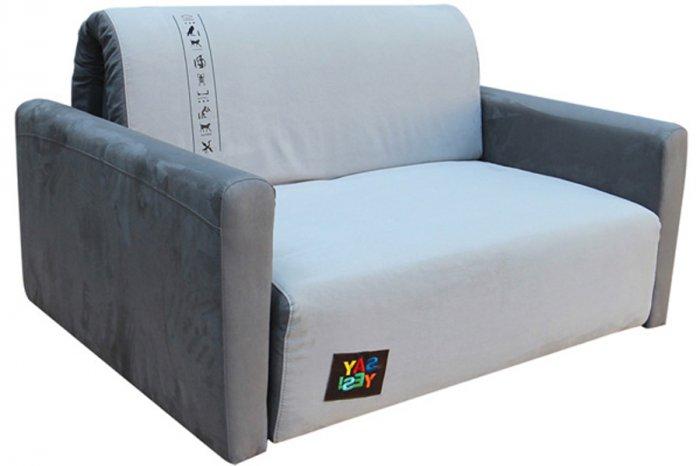Ортопедический диван-кровать Sofyno Say Yes Свити 170см