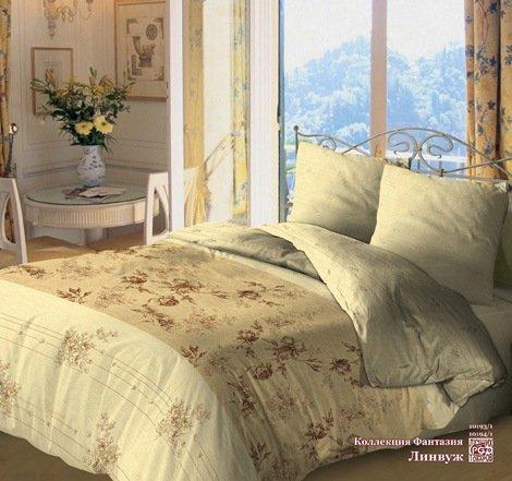 Полуторный комплект постельного белья Линвуж
