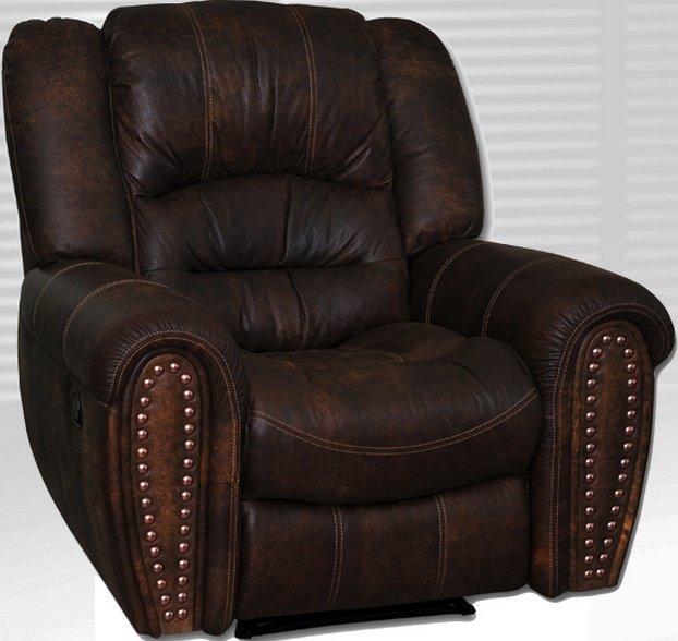 Кресло Манхетен