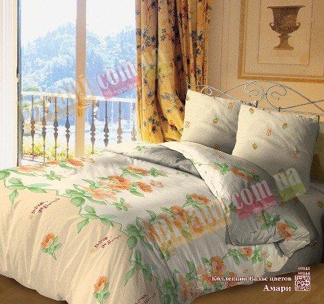 Семейный комплект постельного белья Амари