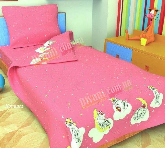 Детский полуторный комплект постельного белья Котики
