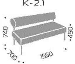 Модуль дивана Квадро 2.1