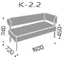 Модуль дивана Квадро 2.2