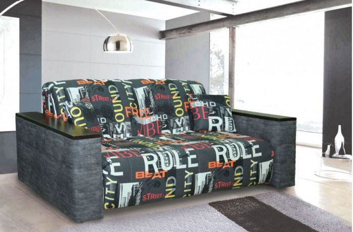 Диван Модерн - спальное место 150см