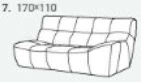 Модуль 7,8 к диван у Бостон