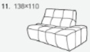Модуль 11,12 к кожаному диван у Бостон
