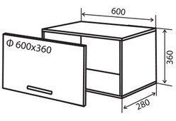 Модуль №10 в 600-360 верх кухни витрина «Техас»