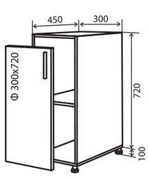 Модуль №2 в 300-820 низ кухни «Техас»