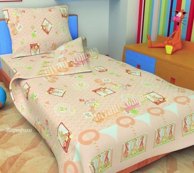 Детский комплект постельного белья Жирафики