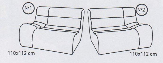 Модуль 1,2 к диван у Мегалайф