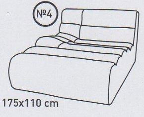 Модуль 4,5 к кожаному диван у Мегалайф