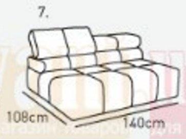 Модуль 7 к кожаному диван у Мегамакс