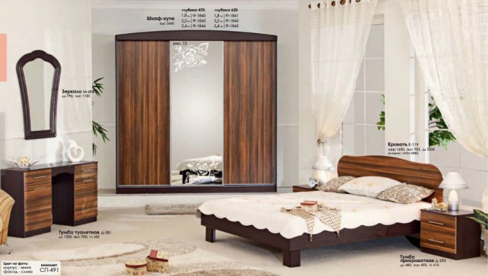 Спальня Софт (СП-491) Комфорт Мебель
