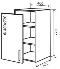 Модуль №3 в 400-720 верх кухни «Максима»