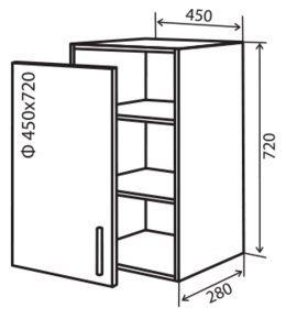 Модуль №4 в 450-720 верх кухни «Максима»