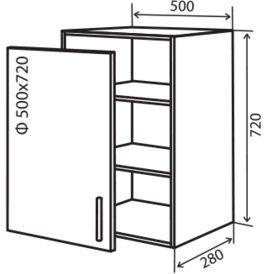 Модуль №5 в 500-720 верх кухни «Максима»